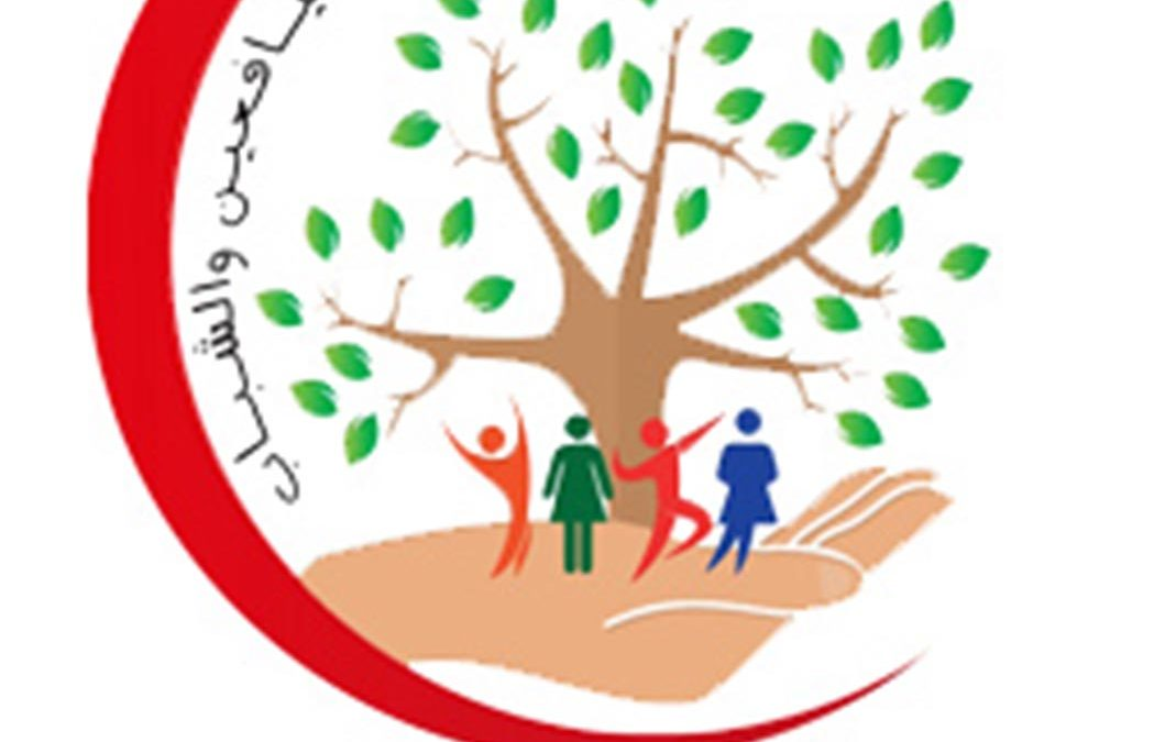 Together in Providing Holistic Adolescent and Youth Care 2nd IAAH